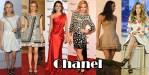 Designer Of The Week - Karl Lagerfeld For Chanel