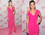 Allison Williams In Donna Karan - The Breast Cancer Research Foundation's 'Hot Pink Party'