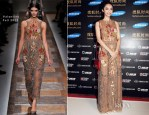 Yao Chen In Valentino - Sohu Fashion Achievement Awards