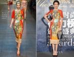Zhang Zilin In Dolce & Gabbana - Sohu Fashion Achievement Awards