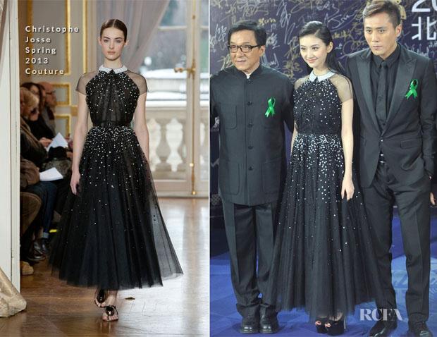 Jing Tian In Christophe Josse Couture - 3rd Beijing International Film Festival