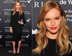 Kate Bosworth In Stella McCartney - Bvlgari Retrospective Opening