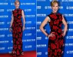 Nicole Kidman In Prada & Saint Laurent - Qingdao Oriental Movie Metropolis Ceremony