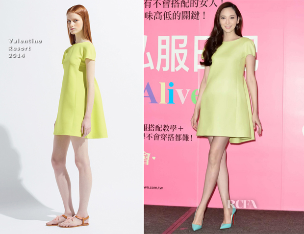Pace Wu In Valentino - 'Pace Wu's Style Book Fashion Alive' Book Launch
