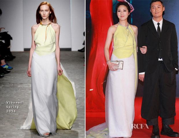 Miriam Yeung In Vionnet - 33rd Hong Kong Film Awards