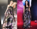 Tang Wei In Escada - 33rd Hong Kong Film Awards