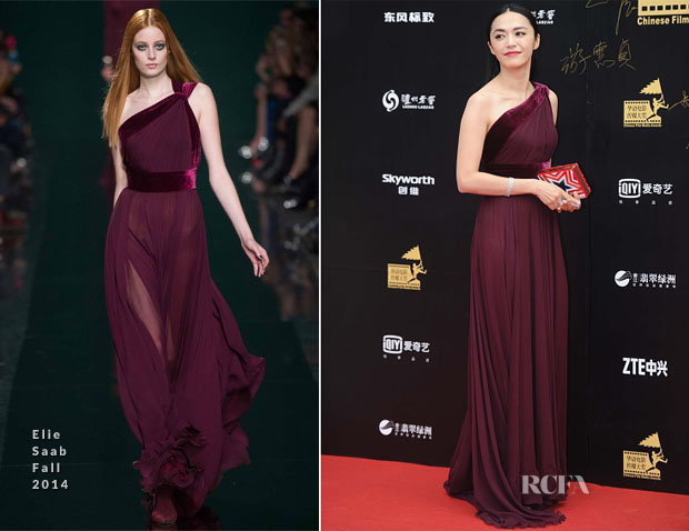 Yao Chen 姚晨 In Elie Saab - 14th Chinese Media Awards