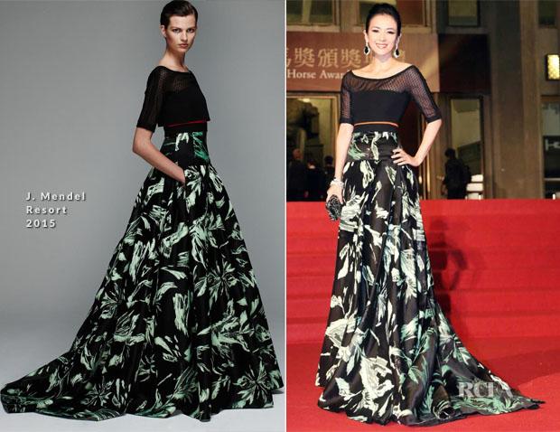 Zhang Ziyi In J Mendel - 2014 Golden Horse Awards