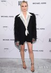 Diane Kruger Joins Guests At The Whitney Museum Of American Art Gala + Studio Party