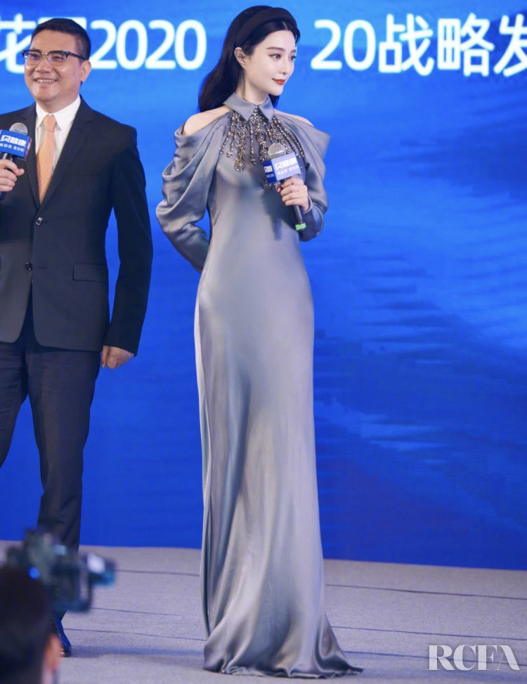Fan Bingbing Wore Alberta Ferretti Limited Edition To The BeStrong Event