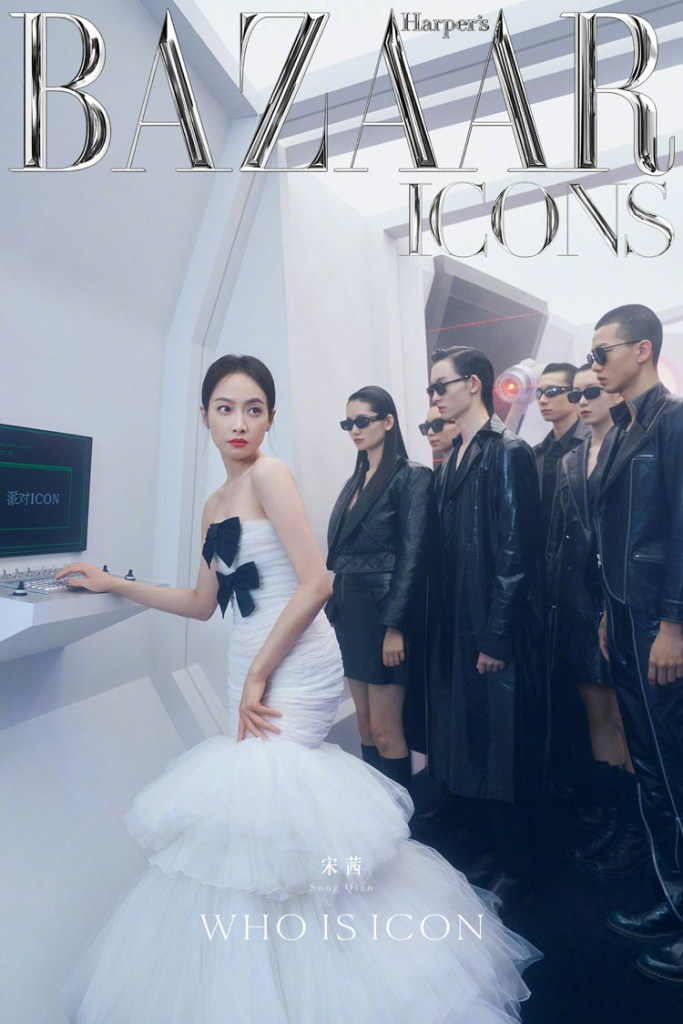 Victoria Song Wore Giambattista Valli & Alexandre Vauthier Haute Couture To The 2021 Harper's Bazaar ICONS Party