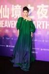 Fan Bingbing Wore Oscar de la Renta To The Wonderland Heaven On Earth Gala