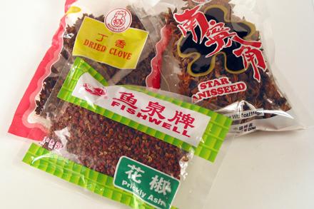 Starter Kit Spices