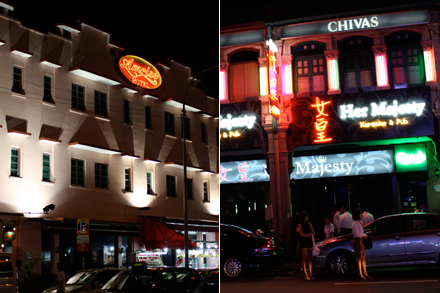 Night Spots in Geylang Singapore