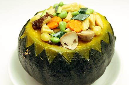 Seven Treasures Stir-Fry in Pumpkin Bowl