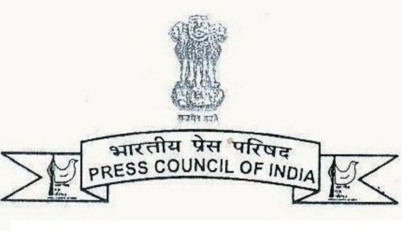 Press Council of India does not have Jurisdiction over Social Media