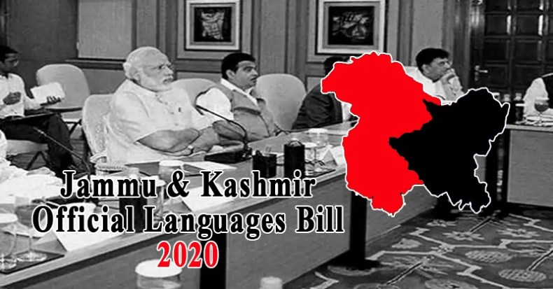 The Jammu and Kashmir Official Languages Bill, 2020 received Presidential assent.
