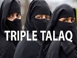 SUPREME COURT RULES NO BAR ON ANTICIPATORY BAIL UNDER 2019 TRIPLE TALAQ LAW
