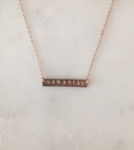 hand stamped bar necklace