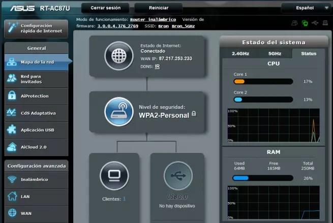 asus_rt-ac87u_firmware_1