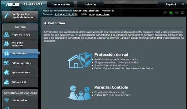 asus_rt-ac87u_firmware_2