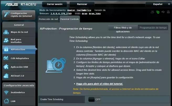 asus_rt-ac87u_firmware_8