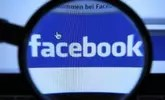 Facebook utiliza tus datos individuales sensibles para fines publicitarios