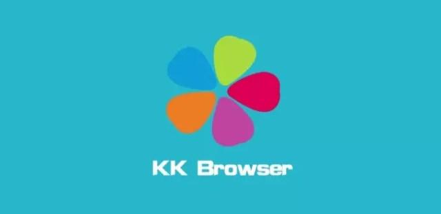 Navegador KK orientado en un menor consumo