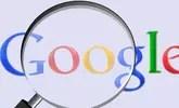 7 modos en las que ©Google puede rastrearte y cómo evitarlo