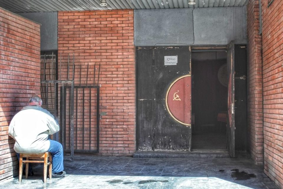 Joseph Stalin's Secret Publishing House.