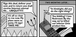 vcstrip small Fabulous VC Comic Strip