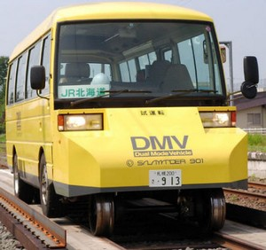 dualmodevehicle small Dual Mode Vehicle   aka the little yellow train bus