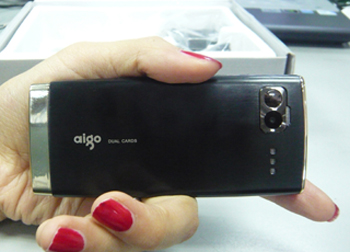 Aigo Patriot G6 Wee Cellphone lets you play Wii games on notebook