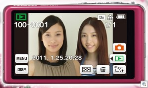 panasoniclumixfx77b thumb Panasonic Lumix FX77   the first digital camera with integrated beauty parlour