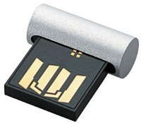 Ultra Compact USB Memory is small enough to lose instantly