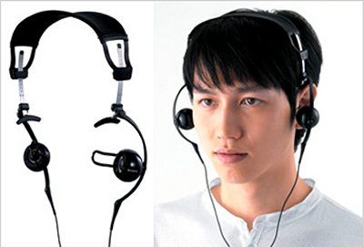 Sony Personal Field Speaker Headphones – big sound in a tiny package?