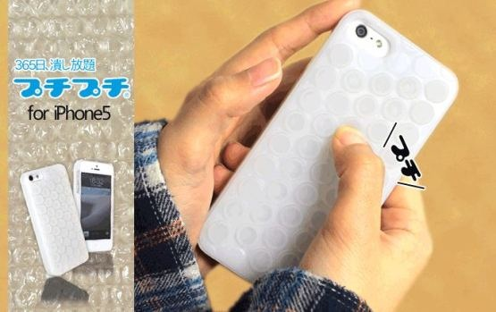 Bubble Wrap iPhone 5 Case – pop til you drop!