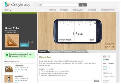 smartruler iRuler   er...its a ruler. Online.