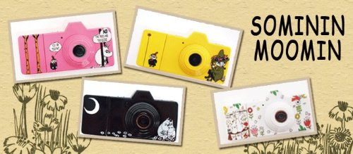 Moomin Flash Drive Camera will help you capture a mooment in time
