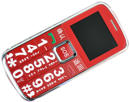 Daxian W111 – $11 phone is cheaper than your last man-size pizza