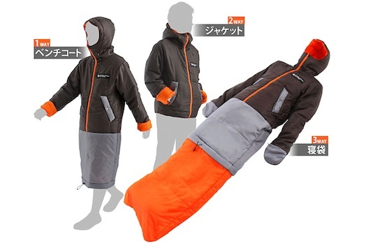 The Doppleganger Outdoors Wearable Sleeping Bag makes tired trendy