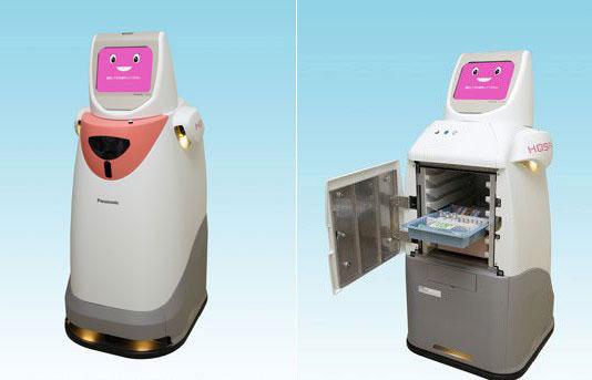 HOSPI-R Drug Delivery Robot 2