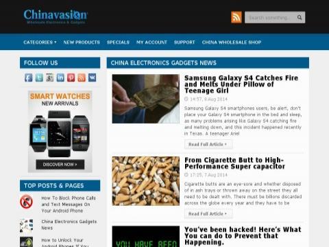 China Electronics Gadget News