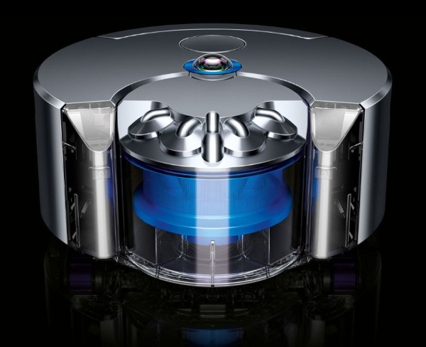 Dyson 360 Eye –the vacuum cleaner that's probably more intelligent than you is