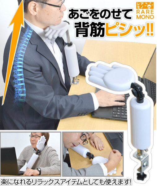 Agonose Arm – an extra hand to help you get through your workday