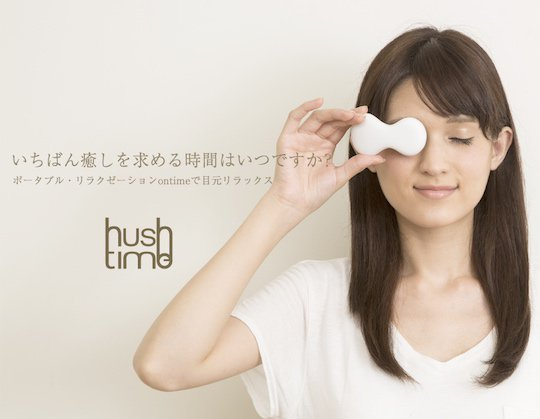Hush time Menion Eye Warmer – give your eyes some warm relaxation