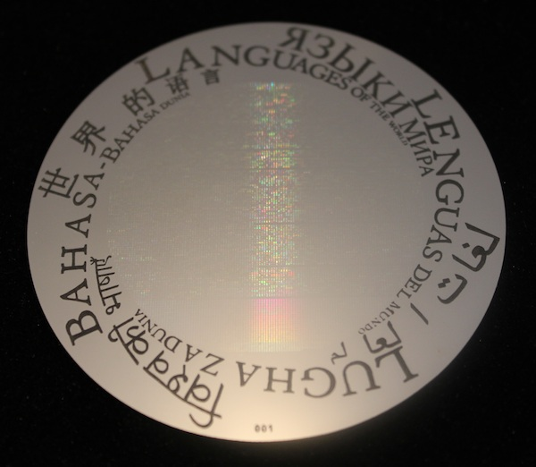 Rosetta Disk – this handheld holds the worlds languages