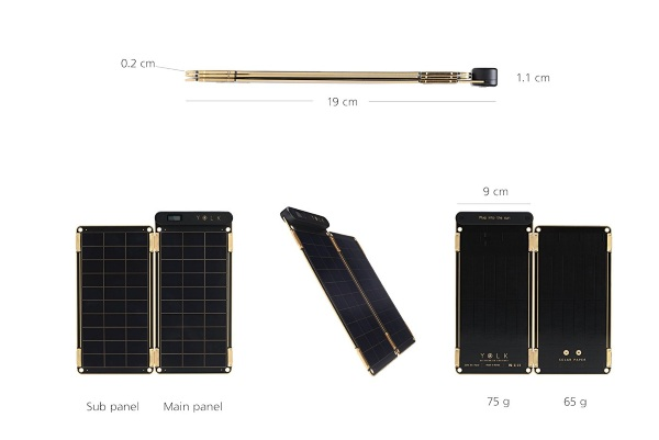 Solar Paper – this solar panel is ultra-thin for your on the go charging needs
