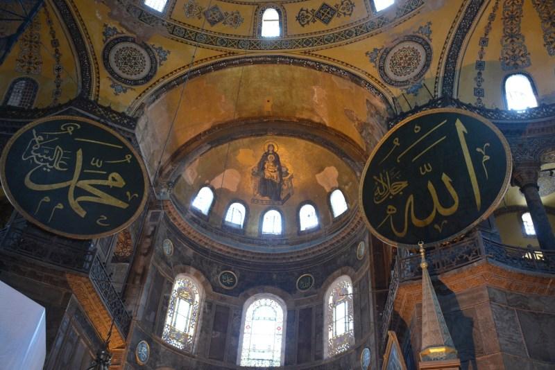 lafal Allah dan Muhammad di hagia sophia