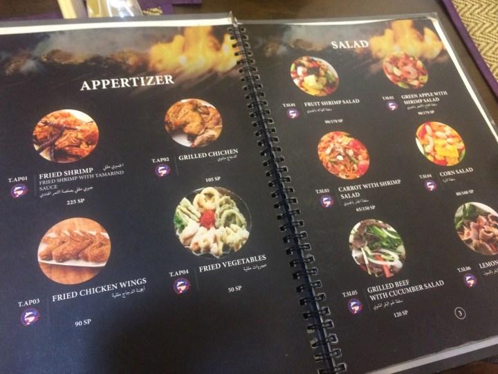 menu di restoran bangkok di sudan
